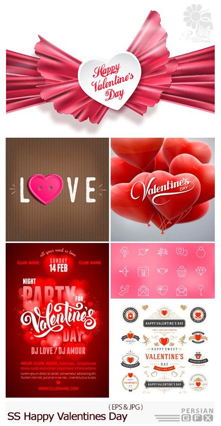 دانلود تصاویر وکتور عناصر طراحی ولنتاین، روز عشق از شاتر استوک - Amazing ShutterStock Happy Valentines Day