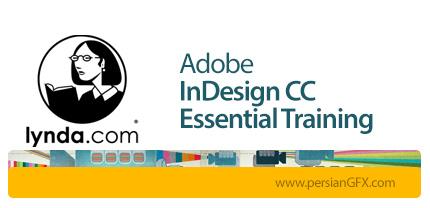 دانلود آموزش ایندیزاین سی سی از لیندا - Lynda InDesign CC Essential Training