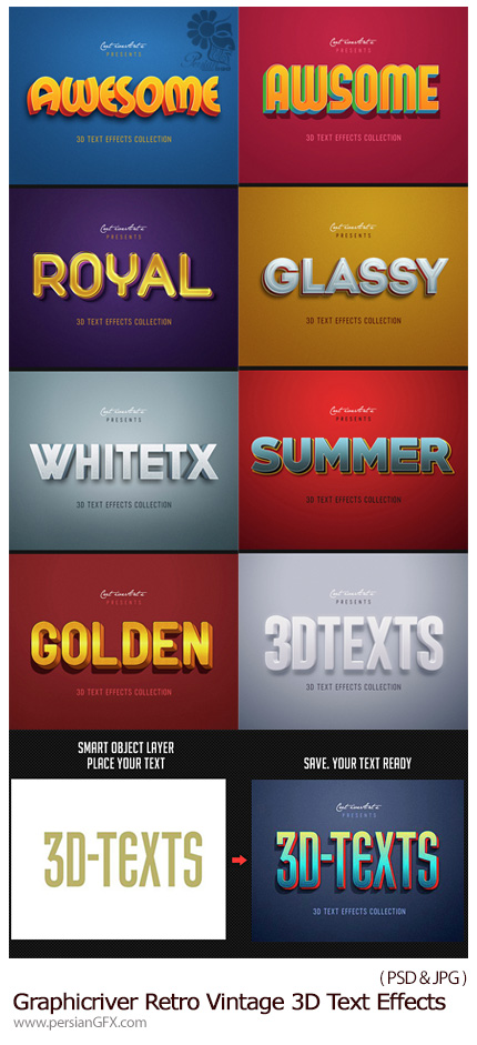 دانلود تصاویر لایه باز افکت های سه بعدی متن از گرافیک ریور - Graphicriver Retro Vintage 3D Text Effects