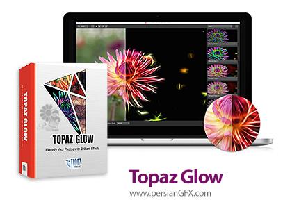 دانلود نرم افزار ایجاد افکت نور الکتریسته در تصویر - Topaz Glow v2.0 x64