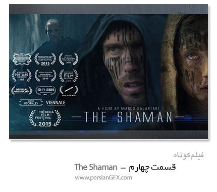 دانلود برترین فیلم های کوتاه - قسمت چهارم - The Shaman