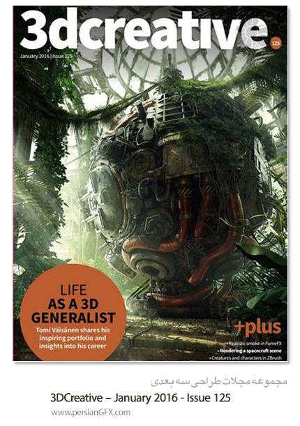 دانلود مجلات آموزش طراحی سه بعدی - 3DCreative - January 2016 - Issue 125