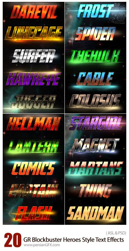 دانلود مجموعه تصاویر لایه باز استایل با افکت های متنوع از گرافیک ریور - Graphicriver Blockbuster Heroes Style Text Effects