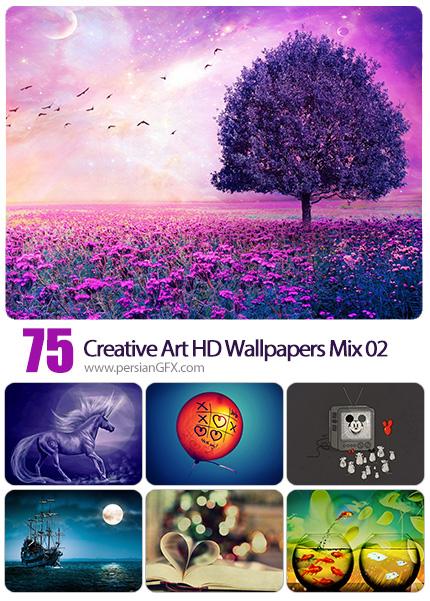 دانلود والپیپرهای با کیفیت هنری و خلاقانه - 75 Creative Art HD Wallpapers Mix 02