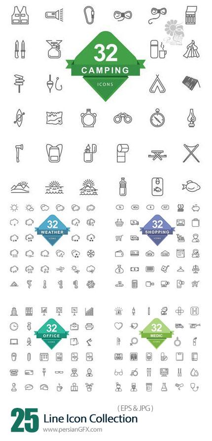 دانلود آیکون های خطی با موضوع فروشگاه، پزشکی، اداری و ... - Line Icon Collection