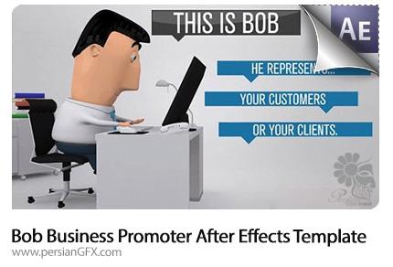 دانلود قالب آماده افترافکت برای ساخت انیمیشن های تجاری به همراه فیلم آموزش - Bob Business Promoter After Effects Template