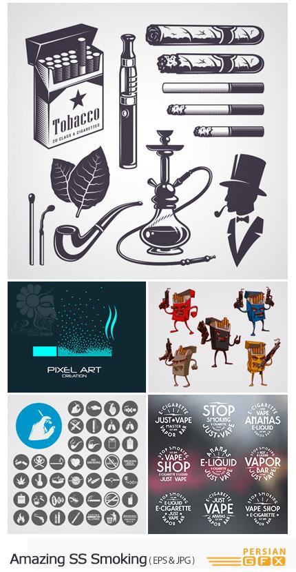 دانلود تصاویر وکتور سیگار، قلیون، پیپ، توتون و ... از شاتر استوک - Amazing ShutterStock Smoking