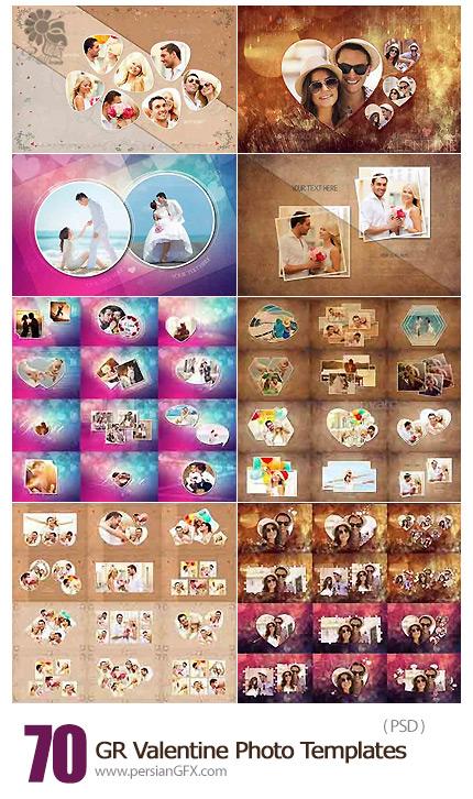 دانلود مجموعه تصاویر لایه باز قالب های آماده فریم های متنوع ولنتاین از گرافیک ریور - Graphicriver 70 Valentine Photo Templates Bundle