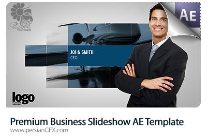 دانلود قالب آماده افترافکت نمایش پروژه های تجاری به همراه فیلم آموزش - Premium Business Slideshow After Effects Template
