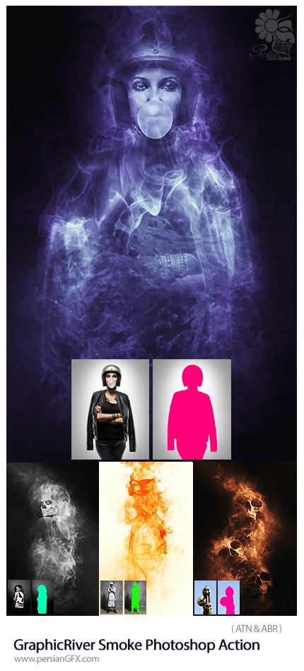 دانلود اکشن فتوشاپ تبدیل تصاویر به شکل دود از گرافیک ریور - GraphicRiver Smoke Photoshop Action