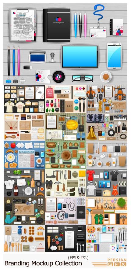 دانلود مجموعه تصاویر وکتور ست های تجاری مختلف - Branding Mockup Collection