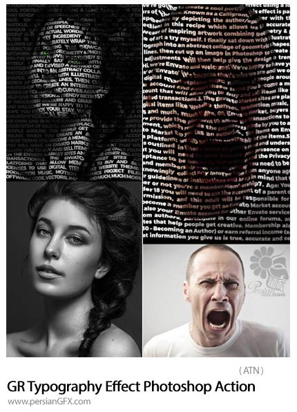 دانلود اکشن فتوشاپ ساخت تصاویر با افکت تایپوگرافی از گرافیک ریور - GraphicRiver Typography Effect Photoshop Action