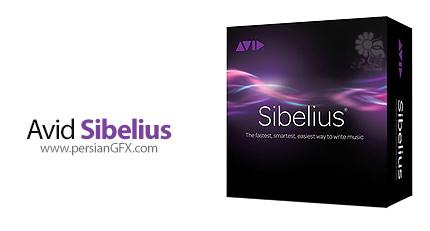 دانلود نرم افزار نت نویسی و تنظیم آهنگ - Avid Sibelius v8.0.1.91 x64