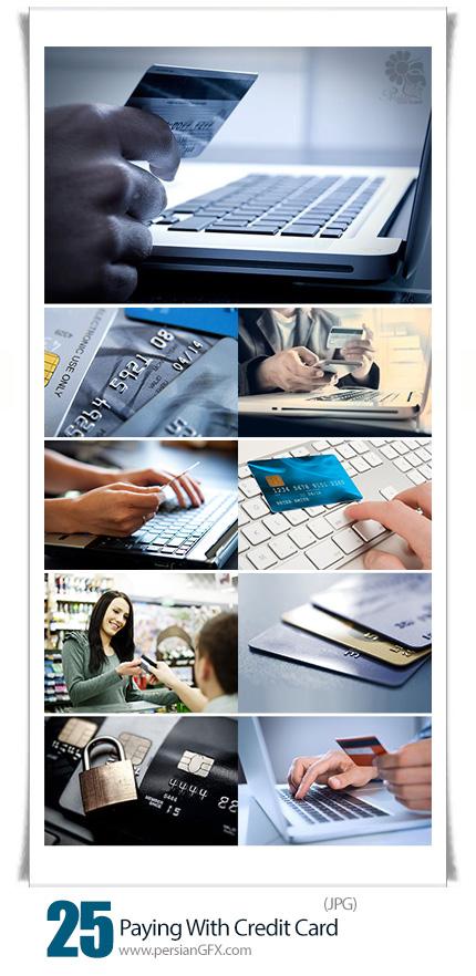 دانلود تصاویر با کیفیت پرداخت با کارت اعتباری - Stock Image Paying With Credit Card