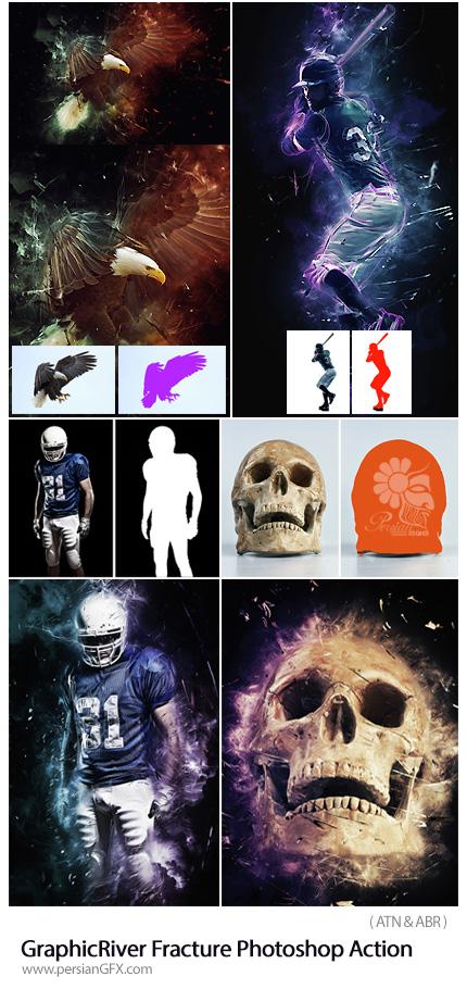 دانلود اکشن فتوشاپ ایجاد افکت شکستگی بر روی تصاویر از گرافیک ریور - GraphicRiver Fracture Photoshop Action