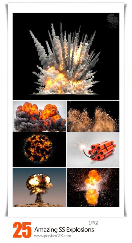دانلود تصاویر با کیفیت انفجار، مواد منفجره، بمب و ... از شاتر استوک - Amazing ShutterStock Explosions