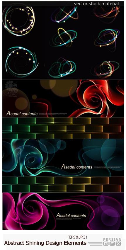 دانلود تصاویر وکتور عناصر طراحی انتزاعی درخشان - Abstract Bright Shining Design Elements