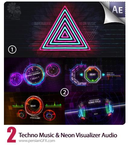 دانلود 2 پروژه آماده افترافکت نمایش امواج صوتی (ویژوالایزر) موزیک با نورهای رنگی نئون از ویدئوهایو به همراه فیلم آموزش - Videohive Techno Music And Neon Visual