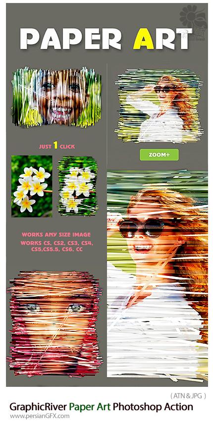 دانلود اکشن فتوشاپ ایجاد افکت هنری کاغذ رنده شده بر روی تصاویر از گرافیک ریور - GraphicRiver Paper Art Photoshop Action