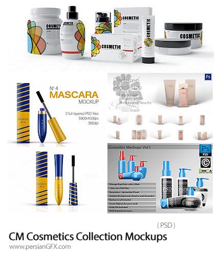 دانلود مجموعه قالب پیش نمایش یا موکاپ لوازم آرایش، عطر، ریمل، کرم - CM Cosmetics Collection Mockups