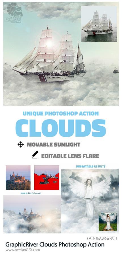 دانلود اکشن فتوشاپ ایجاد افکت ابر بر روی تصاویر از گرافیک ریور - GraphicRiver Clouds Photoshop Action