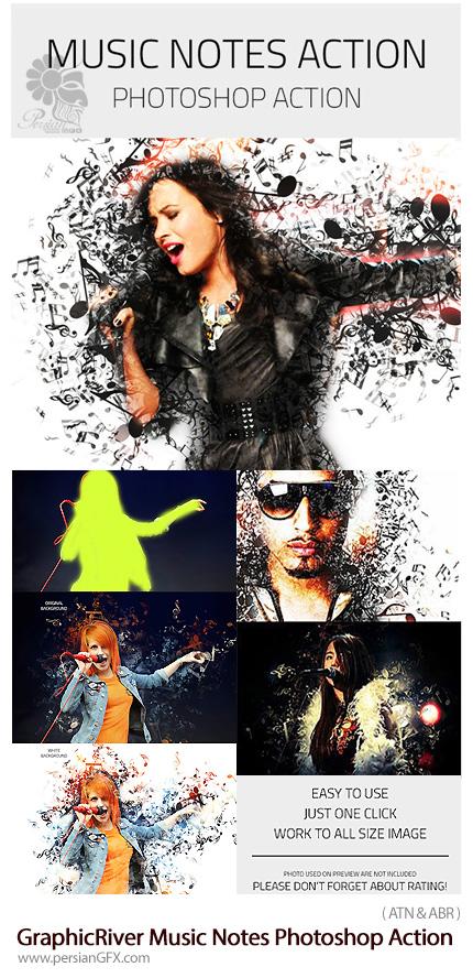 دانلود اکشن فتوشاپ ایجاد افکت نت های موسیقی بر روی تصاویر از گرافیک ریور - GraphicRiver Music Notes Photoshop Action