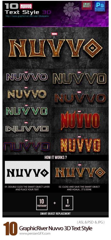 دانلود 10 استایل با افکت های سه بعدی متن از گرافیک ریور - GraphicRiver Nuvvo 3D Text Style
