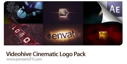 دانلود قالب آماده افترافکت نمایش لوگوهای سینمایی از ویدئوهایو به همراه فیلم آموزش - Videohive Cinematic Logo Pack