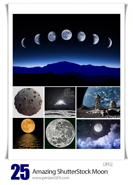 دانلو تصاویر با کیفیت کره ماه از شاتر استوک - Amazing ShutterStock Moon