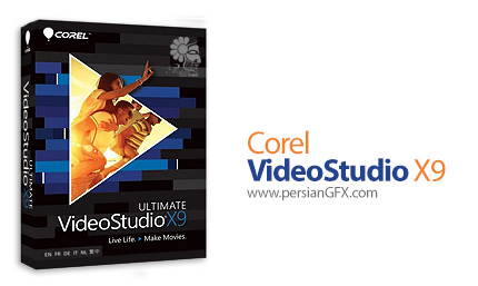دانلود نرم افزار ویرایش و مونتاژ فیلم - Corel VideoStudio Ultimate X9 v19.1.0.12 Sp1 x86/x64