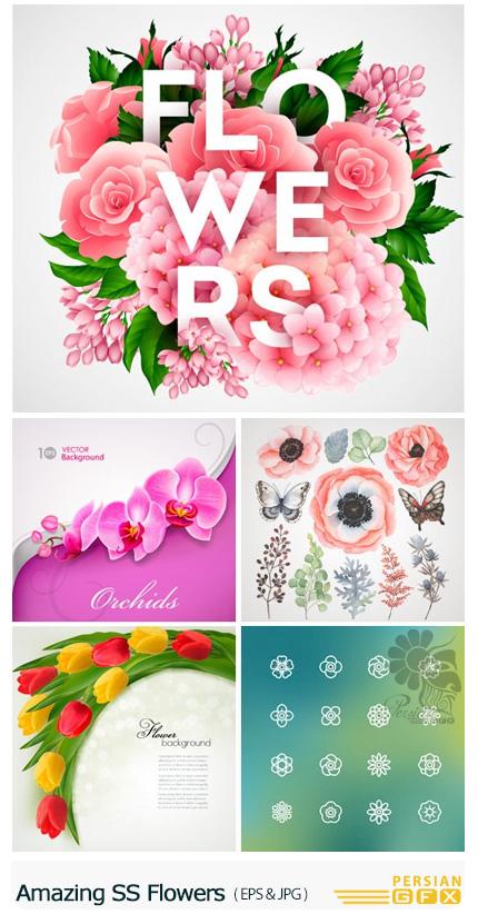 دانلود تصاویر وکتور گل های متنوع از شاتر استوک - Amazing ShutterStock Flowers