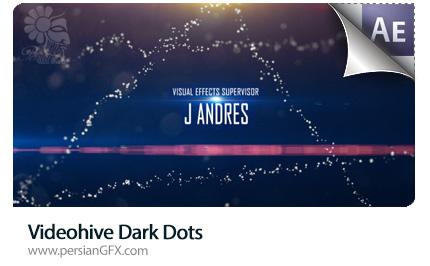 دانلود پروژه آماده افترافکت نمایش لوگو با ذرات تیره به همراه فیلم آموزشی از ویدئوهایو - Videohive Dark Dots