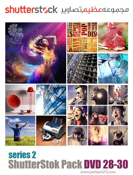 دانلود مجموعه عظیم تصاویر شاتر استوک - سری دوم - دی وی دی 28 تا 30