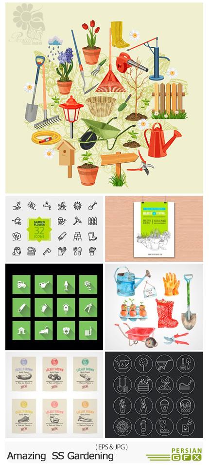 دانلود تصاویر وکتور باغبانی، گلدان، بیل، آبپاش، چکمه و ... از شاتراستوک - Amazing ShutterStock Gardening