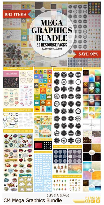 دانلود مجموعه تصاویر وکتور عناصر طراحی، پس زمینه، حباب گفتگو، بنر، ابر و ... - CM Mega Graphics Bundle
