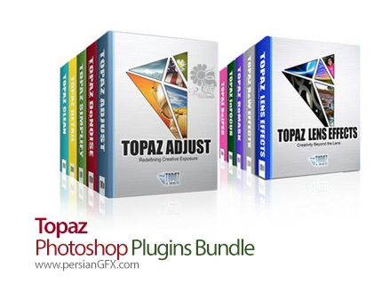 دانلود مجموعه ی کامل پلاگین های فتوشاپ توپاز - Topaz Photoshop Plugins Bundle 2016.02.25