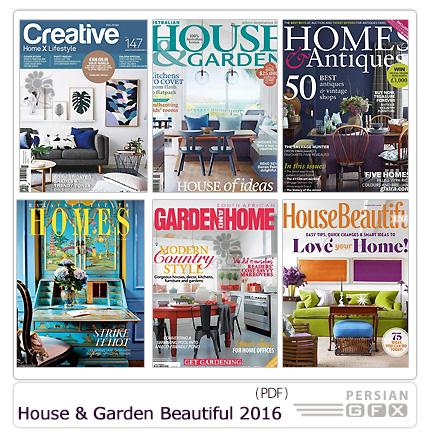 دانلود مجله دکوراسیون داخلی خانه و باغ - House And Garden Beautiful 2016