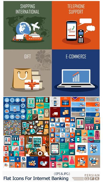 دانلود تصاویر وکتور آیکون های تخت عناصر طراحی بانکدار اینترنتی، فروشگاه، پشتیبانی، خرید اینترنتی و ... - Set Of Flat Design Icons For Internet Banking