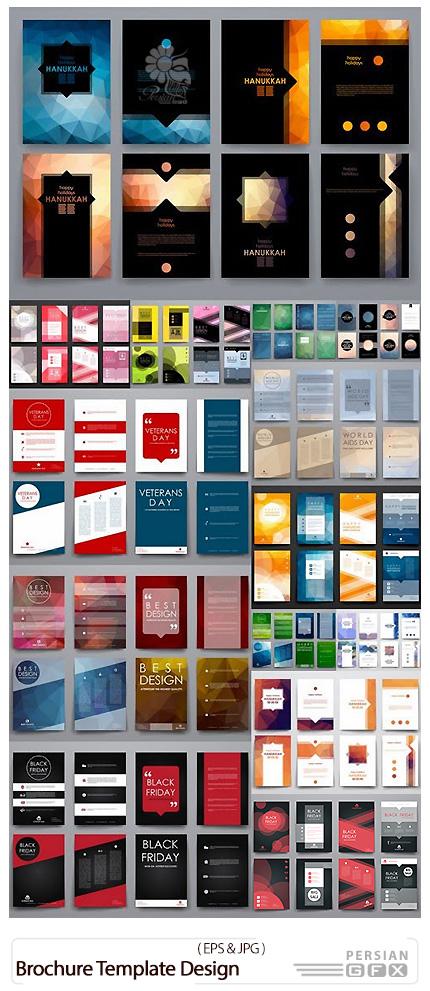 دانلود تصاویر وکتور قالب آماده بروشور با طرح های متنوع - Brochure Template Design