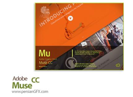 دانلود Adobe Muse CC 2015.2.1 - نرم افزار ادوبی میوز سی سی