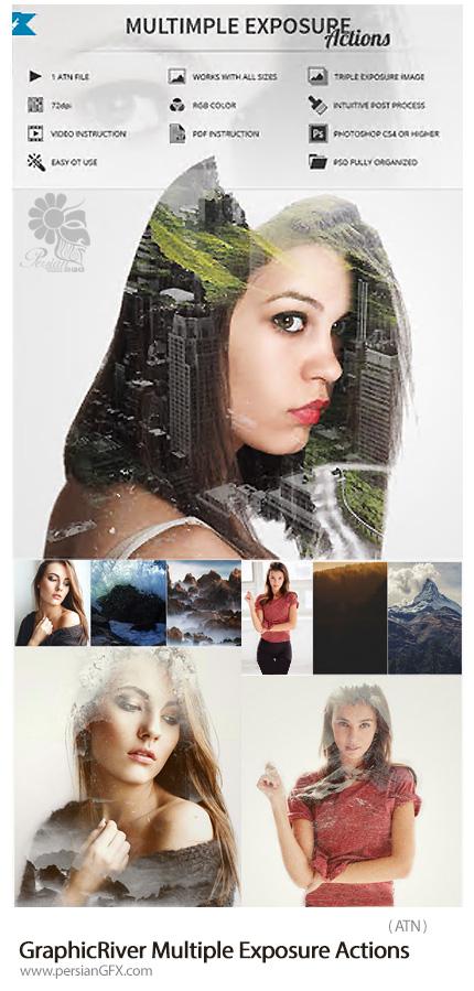 دانلود اکشن فتوشاپ ترکیب چند عکس با یکدیگر از گرافیک ریور - GraphicRiver Multiple Exposure Actions