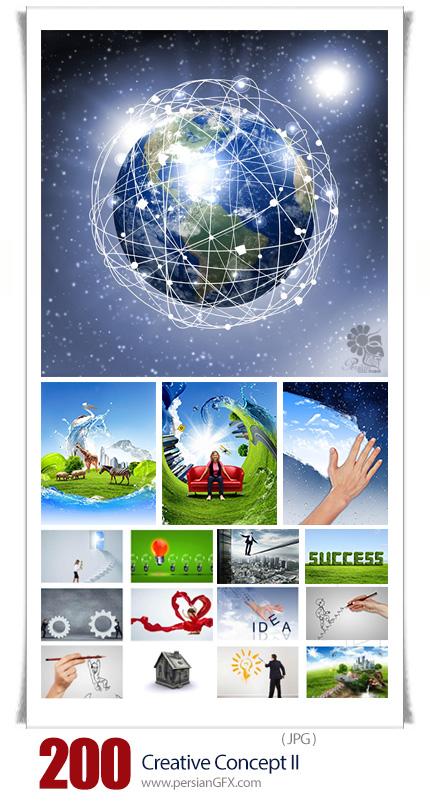 دانلود تصاویر با کیفیت هنرهای خلاقانه و تصاویر دستکاری شده - Creative Concept II