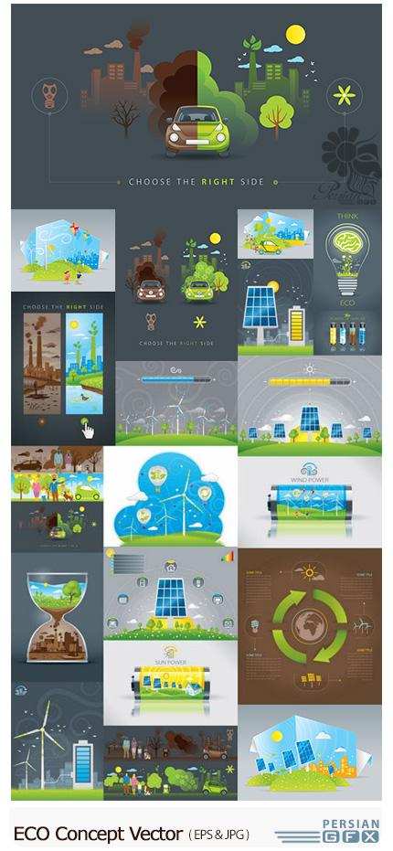 دانلود تصاویر وکتور مفهومی اکوسیستم و محافظت از محیط زیست - ECO Concept Vector