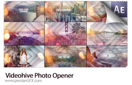 دانلود پروژه آماده افترافکت نمایش تصاویر با قالب های متنوع اشکال هندسی به همراه فیلم آموزش از ویدئوهایو - Videohive Photo Opener