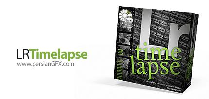 دانلود نرم افزار قدرتمند ساخت و ویرایش تصاویر و ویدئو های تایم لپس - LRTimelapse Pro v4.5.1