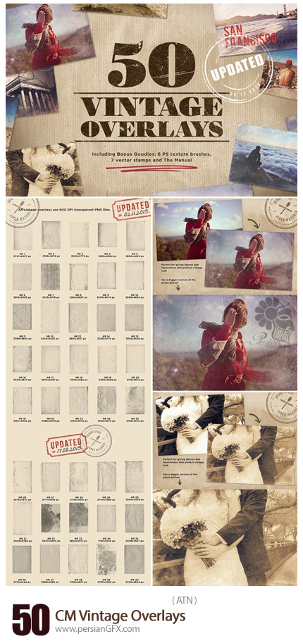 CM 50 Vintage Overlays