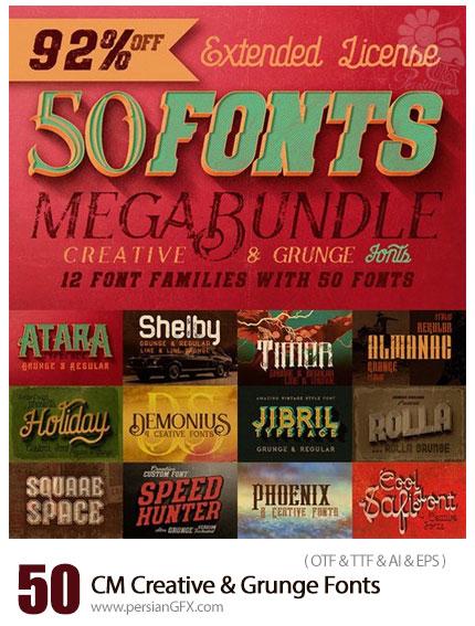 دانلود 62 فونت انگلیسی خلاقانه و قدیمی - CM Creative And Grunge Fonts Megabundle