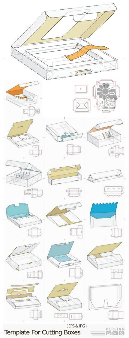 دانلود تصاویر وکتور قالب های آماده برش جعبه - Template For Cutting Boxes In Vector From Stock