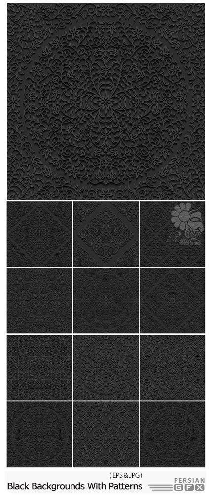 دانلود تصاویر وکتور پس زمینه های مشکی با پترن گلدار سه بعدی - Black Vector Backgrounds With Patterns Abstraction With 3D Effect