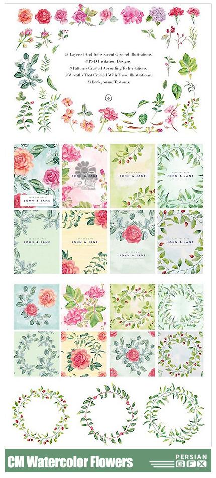 دانلود تصاویر کلیپ آرت عناصر طراحی، پس زمینه و فریم با گل های آبرنگی - CM Watercolor Flowers Pack